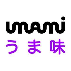Umami_Games_logo