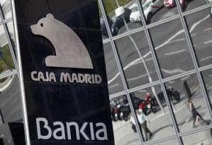 Logo Caja Madrid - Bankia